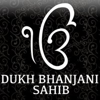 Dukh Bhanjani Sahib in Punjabi Hindi English Free