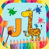 Alphabet Paint Coloring Book