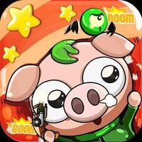 猪猪帅出击-好玩的全民休闲射击游戏