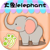 Preschool baby flashcards - teaching app for kids