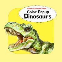 ColoringPopUp-Dinosaur