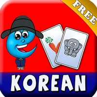 Korean Baby Flash Cards - Learn to speak Korean language with audio & video flashcards