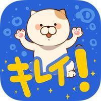 みんなで きれい、キレイ!幼児向け無料知育アプリ