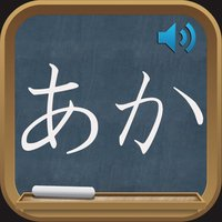 Japanese Kana Learn