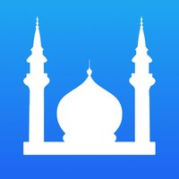 Muslim Prayer صلاة المسلم