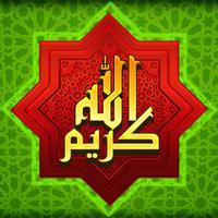 Asma-ul-Husna 99 names of ALLAH SWT