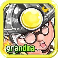 疯狂老奶奶 - 疯狂矿工过山车