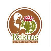 Студия шугаринга Kaktus