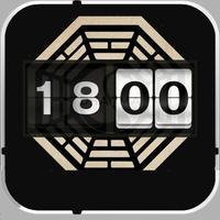 Dharma Clock - clock from film LOST