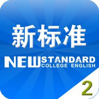 外研Q词——新标准大学英语综合教程2