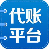 中国代账平台