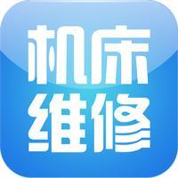 中国机床设备维修网