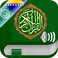 Quran Audio mp3 Tajweed in Arabic, in Bosnian and in Phonetics - Kur'an u Bosni, na Arapskom i na Transliterim