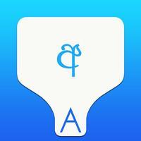 Sinhala Transliteration Keyboard by KeyNounce