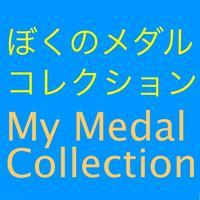 Medal Sound Collection for Yo-kai Watch