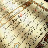 """Quran - """"Maher Al Mueaqly"""""""