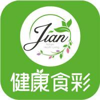 健康食彩 jian-mart
