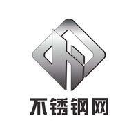 中国不锈钢网-全网平台