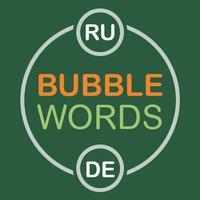 Bubble Words – выучить немецкий  для начинающих