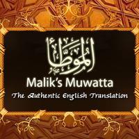 Malik's Muwatta