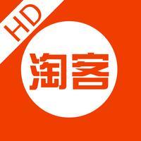 淘客 HD-网购大全淘宝特卖九块九