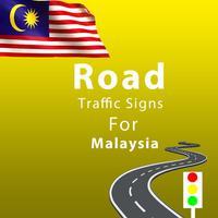 Malaysia Road Traffic Signs