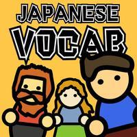 J-Vocab - Japanese Vocabulary!