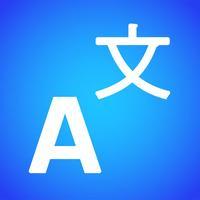 Japanese to English Translator and Dictionary