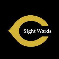 Trojan Sight Words