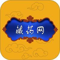 藏药(TibetanMedicine)