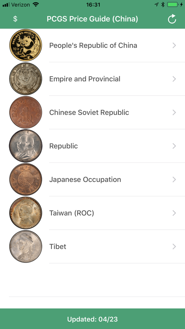 PCGS Chinese Coin Price Guide App for iPhone - Free Download