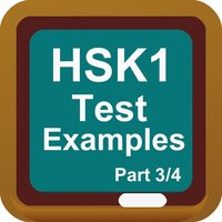 Learning HSK1 Test with Vocabulary List Part 3