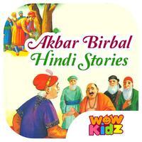 Akbar Birbal Hindi Stories