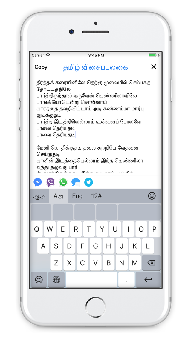tamil font free download for iphone
