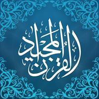 Quran AlMubin