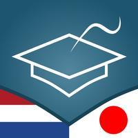 Dutch   Japanese  AccelaStudy®
