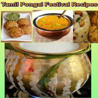 Tamil Pongal Festival Recipes