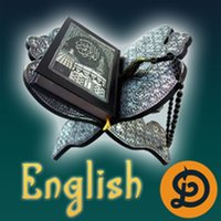 English Quran Sharif
