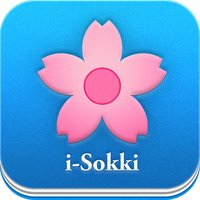 i-Sokki Japanese Vocabulary