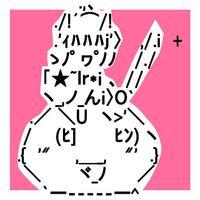 Yukkuri tap coin idle game for touhou