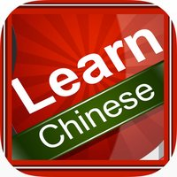 Learn Chinese Video Tutorials