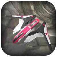 3D Aerospace Galaxy Rocket - A Super-Hero Tunnel Hovercraft Twist Fly