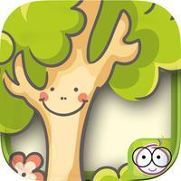 صديقتي الشجرة
