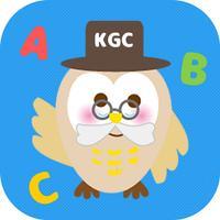 KGC国際外語センター江坂校