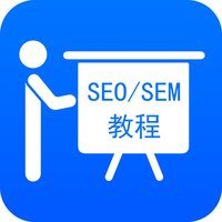 SEM/SEO优化师课程 专业的在线学习云平台