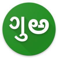 Gujarati Telugu Dictionary