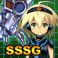 Super Star Shooter GAIDEN