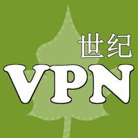 世纪vpn快车-非凡绿色vpn掌上手游加速器!