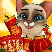 Macho Cat : Pet Cat Simulator
