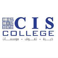 CIS Portal